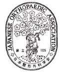 Japanese Orthopaedic Association (JOA) 93rd Annual Meeting