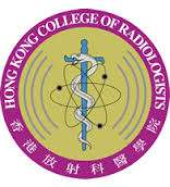 7th Joint Scientific Meeting of RCR & HKCR and 25th Annual Scientific Meeting of Hong Kong College of Radiologists (HKCR)