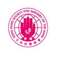 World Symposium of Congenital Malformations of Hand and Upper Limb 2018 cum 31st Annual Congress of the Hong Kong Society for Surgery of the Hand