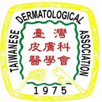 The 6th Continental Congress of Dermatology and The 44th Annual Meeting of Taiwanese Dermatological Association