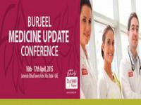 Burjeel Medicine Update Conference