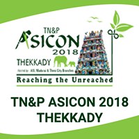 42nd Annual Conference of Tamilnadu and Pondicherry Chapter of Association