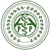 2019 Association of Physicians of Pakistani Descent of North America (APPNA
