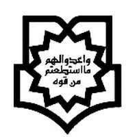 Third International Private Medical Congress of Iran 2019