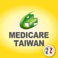 Taiwan International Medical & Healthcare Exhibition 2018
