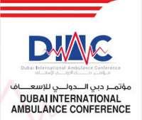 Dubai International Ambulance Conference & Exhibition 2017