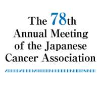 The 78th Annual Meeting of the Japanese Cancer Association (JCA)