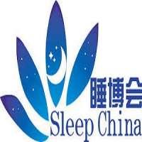 2019 China (Guangzhou) International Health Sleep Expo