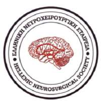32nd Annual Congress of the Hellenic Neurosurgical Society & 12th Annual Ne