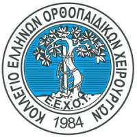 74th Conference of the Hellenic Association of Orthopedics and Traumatology