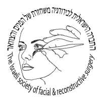 1st Israeli conference in Facial Plastic and Reconstructive Surgery
