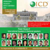 International Dental Conference (ICD Conference 2018)