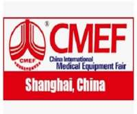 The 81st China International Medical Equipment Fair (CMEF Spring 2019)