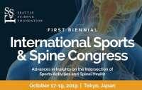 First Biennial International Sports and Spine Congress