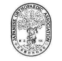 The 34th Annual Orthopaedic Research Meeting of the Japanese Orthopaedic Association by JOA