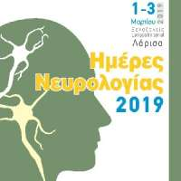 Days of Neurology 2019 by The MASTERMIND Group