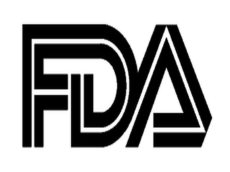 FDA Approves First Biosimilar Drug for Cancer