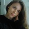 Amanda Skorupski