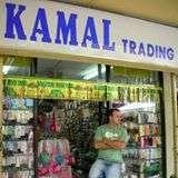 Kamal Ali