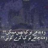 Iqra Abbas Abbas